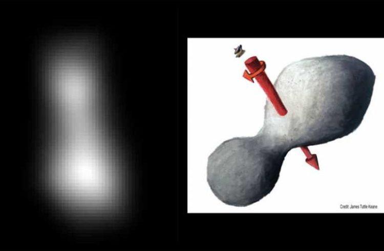 Sonda de NASA envía imagen de objeto celeste más alejado