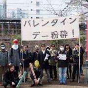 'Hombres solitarios' marchan contra San Valentín en Japón