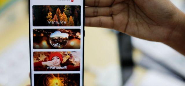 Así se vería Ark OS: el nuevo sistema operativo de Huawei