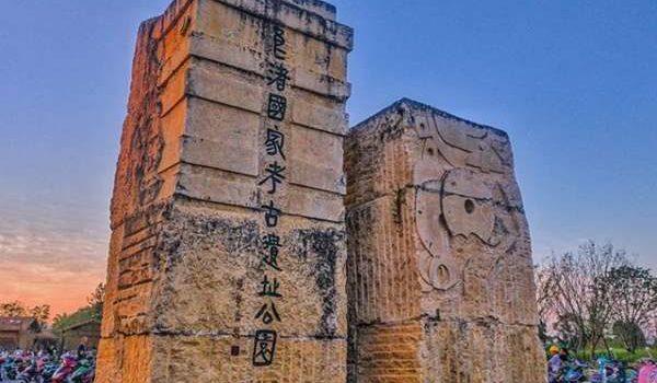 Estos son los nuevos lugares Patrimonio de la Humanidad de la Unesco