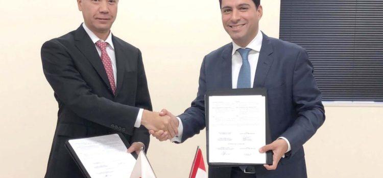 Se alistan los últimos detalles para la construcción de la planta Uchiyama Manufacturing de Yucatán