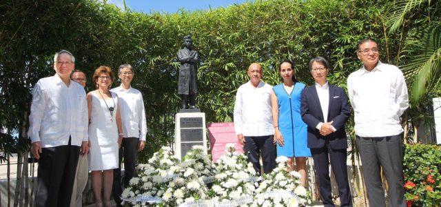 Yucatán y Japón refrendan lazos de amistad y colaboración