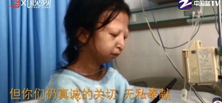 Joven en China se alimentó de arroz y chiles durante 5 años para ayudar a su hermano