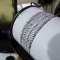 Sismo magnitud 4.7 sacude esta noche Chiapas